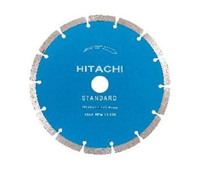 Billede af HITACHI DIAMANTSKÆRESKIVE 125 MM